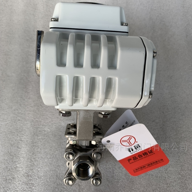 DC24V电动调节型三片式球阀 电动三片式球阀
