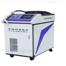 LW-H1000激光焊机器