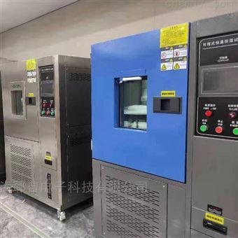 ZM-HW-100恒温恒湿试验箱
