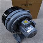 HTB100-304中国台湾全风HTB系列多段式鼓风机