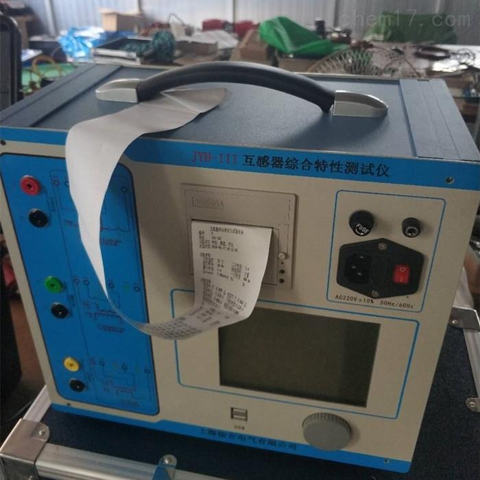 变频互感器测试仪(0.05级 大电流)