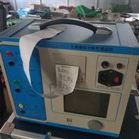 CTP-120P变频互感器测试仪(0.05级 大电流)