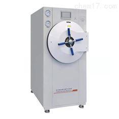 WS-300YV卧式脉动真空压力蒸汽灭菌器
