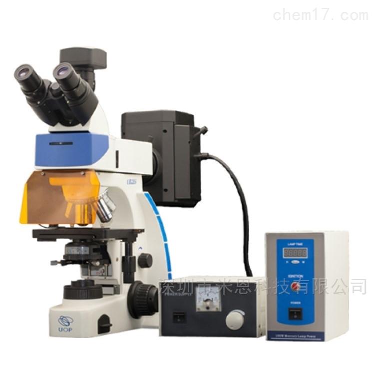 重庆重光COIC UY203i正置荧光显微镜