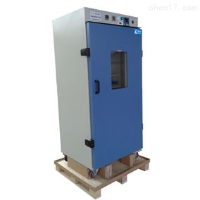 DGG-9420A420L干燥箱带定时超温保护功能