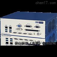 小型图像处理检测装置VTV-9000miniR