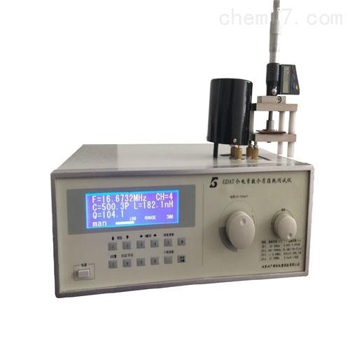 薄膜介电常数介质损耗因数测试仪