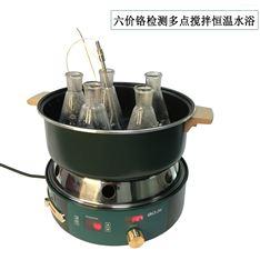 六價鉻檢測多點磁力攪拌恒溫水浴/油浴