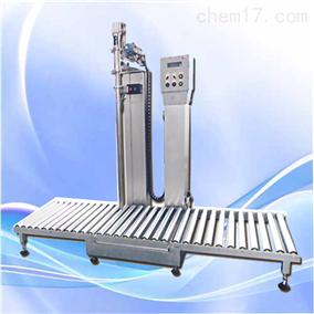 V5-30涂料灌装压盖机价格
