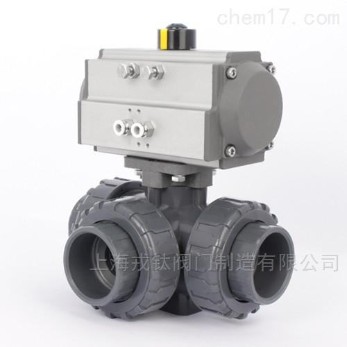 气动UPVC塑料T型L型三通球阀
