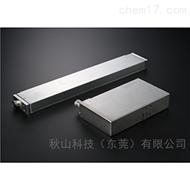 日本scienergy X射线传感器系统LINE型