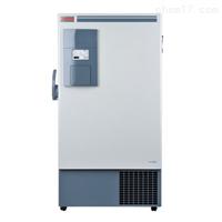 二手立式超低温冰箱