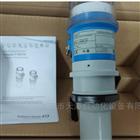 E+H超声波液位计华南总代理