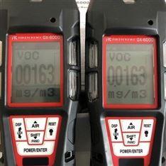 PID检测原理日本理研手持式VOC检测仪