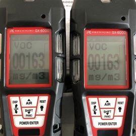 GX-6000PID检测原理日本理研手持式VOC检测仪