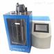 石油产品密度测定仪(液晶屏)