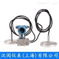 HY3051-KO-4211HY3051系列高静差压压力变送器厂家
