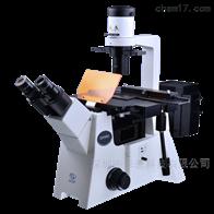 COIC-DSY5000X重庆重光COIC DSY5000X倒置荧光显微镜