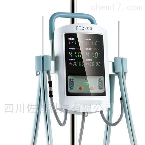 FT2800型 医用输血输液加温器
