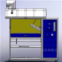 FRF-1铺地材料辐射热通量试验装置