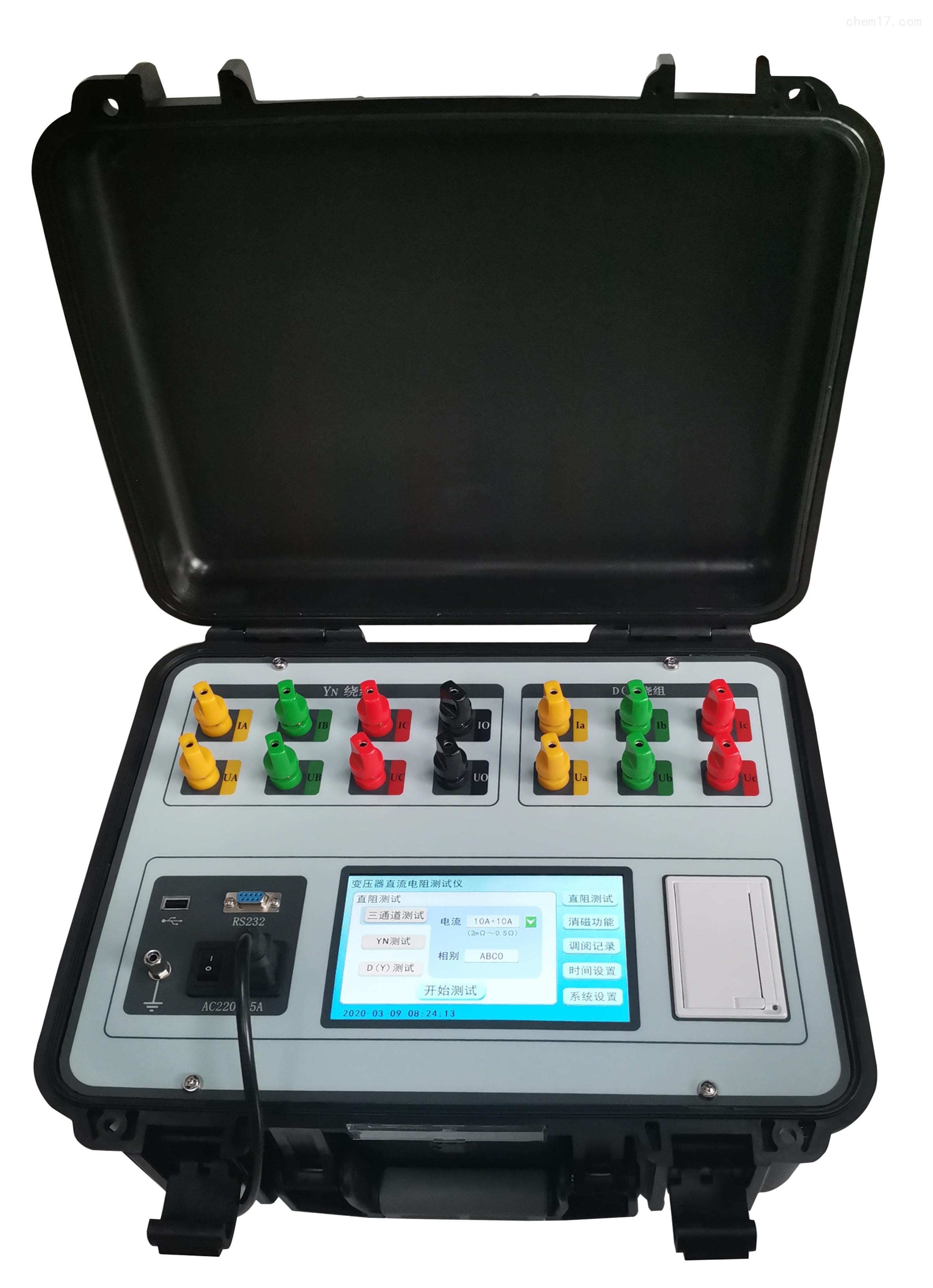 变压器直流电阻测试仪(助磁)
