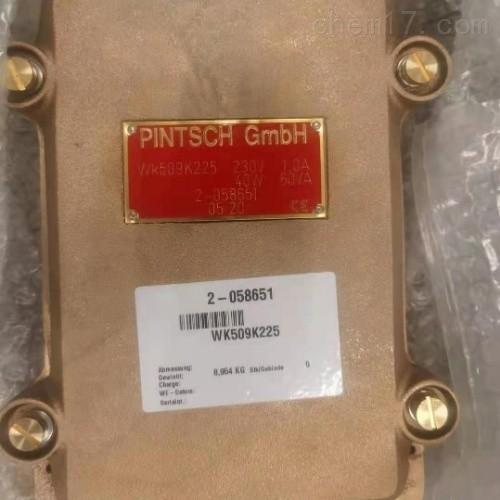 德国蒂芬巴赫TIEFENBACH磁性传感器