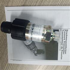 贺德克HYDAC压力传感器原装包邮