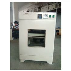 HZQ-C气浴恒温振荡器