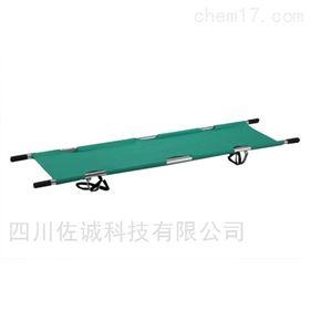 RC-F3型折叠担架(直管中间不折叠)