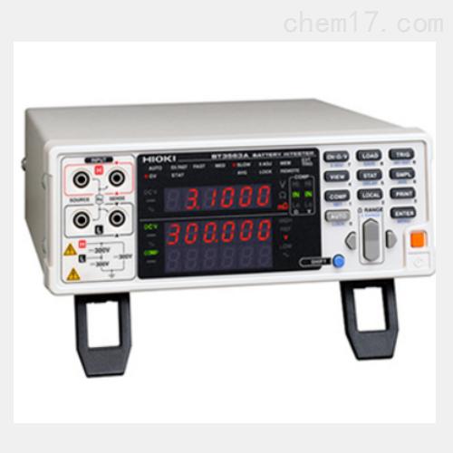 电池测试仪BT3563日本日置HIOKI现货库存
