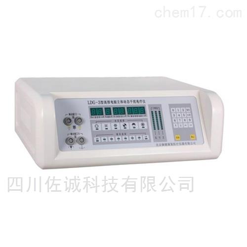LDG-3型电脑立体动态干扰电疗仪