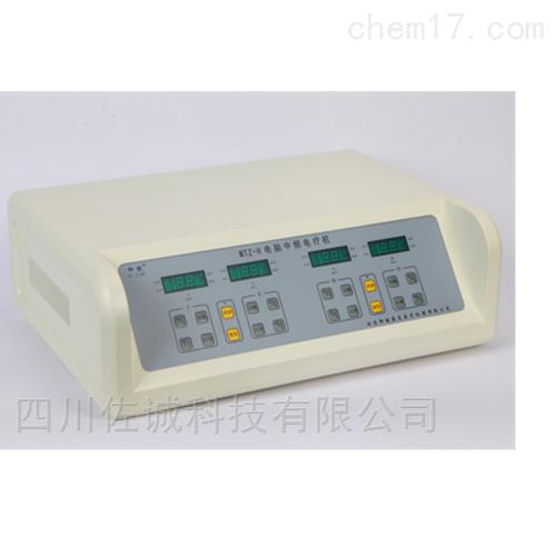 MTZ-H型电脑中频电疗机