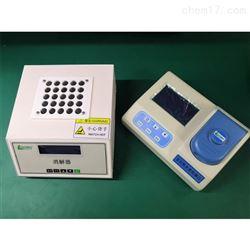 LB-ZXFA在线式粉尘检测仪