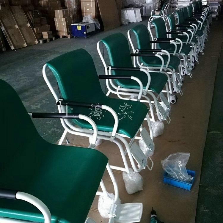 医院用300kg透析座椅秤价格