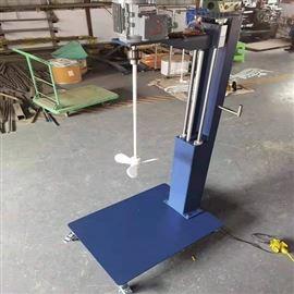 EX-370W防爆自动升降电动搅拌器