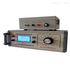 绝缘材料的体积电阻和表面电阻测量仪器