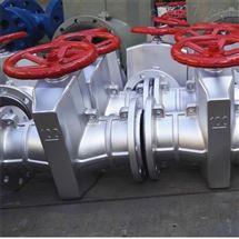 GJ41X铝合金胶管阀