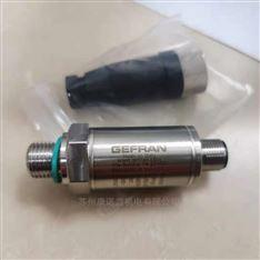 意大利TPHADA高压变送器、传感器
