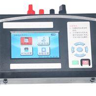 手持式回路电阻测试仪