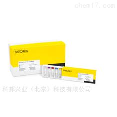 Microsart ATMP 无菌放行检测试剂盒