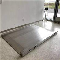 DCS-HT-C石家庄500kg超低台面地磅 1吨不锈钢平台秤
