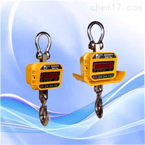 UPW5000A吊秤价格,电子吊秤促销