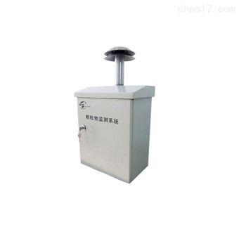 空气监测系统