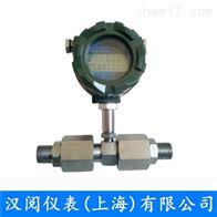 HTL-DN4-DN200化学药剂涡轮流量计