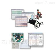 ZN8020型数字化脑电图分析系统