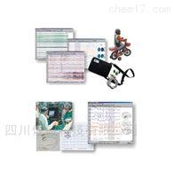 ZN7B00型便携式皮质/床旁脑电监护仪