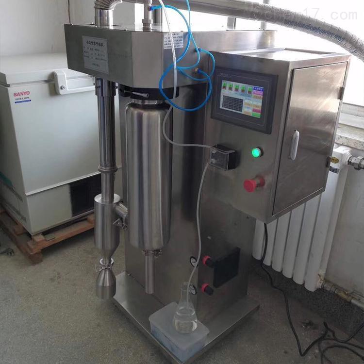 实验室不锈钢耐高温喷雾干燥机