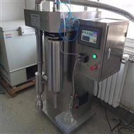 GY-GTGZJ实验室高温喷雾干燥机1.5L