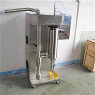 GY-GTGZJ全自动二流体小型喷雾干燥机