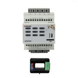 ADW350WD-4G安科瑞4G传输直流表铁塔智慧用电监测项目